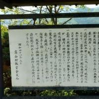 福島正則と一茶