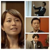 東京転勤の賃貸マンション探しは法人契約が豊富な不動産会社へ