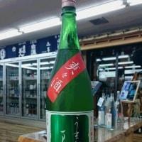まんさくの花 特別純米生原酒 「うまからまんさく爽々酒」