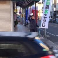 朝のあいさつin江戸崎商店街中央十字路!