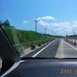 久しぶりに生まれ、育った故郷、鳥取県・琴浦町を訪ねました。