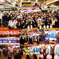 週間スターライト便り!!熊本市で120名様の送別会・歓迎会・新歓コンパ、結婚式二次会(2次会)二次会はレストバー★スターライト熊本に!