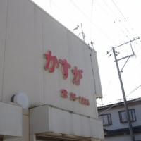 今日の「ミー散歩」 内郷髙坂界隈