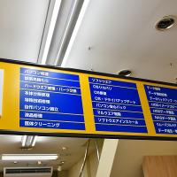 パソコン・スマホ修理の「スマホドック24  高知はりまや町店」オープン!