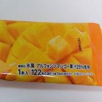 <sweets>ソフトバンク スーパーフライデー