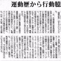 『スノーデン 日本への警告』-現在ロシア・モスクワにいるスノーデンへの「ニコニコ動画」を通じてのインタビューと討論の内容をまとめた書籍