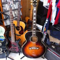今年の秋は新しいことにチャレンジ!江ノ島の自転車店「JB's」が遂にギター販売をスタート!