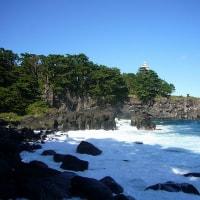 青い海、白い波、門脇岬