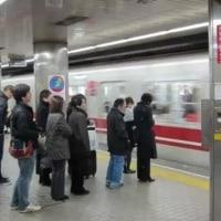 地下鉄の乗り降りからみた日中文化の違い