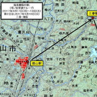 福島観桜の旅;第2日目(2);三春の滝桜見物