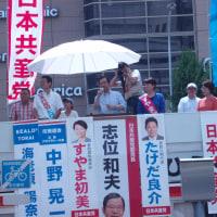 2016年7月5日(火)、志位委員長演説