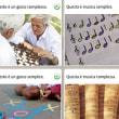 イタリア語の自習