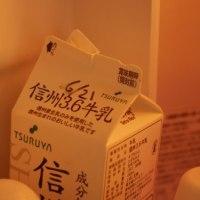 牛乳買ったら冷蔵庫に牛乳が