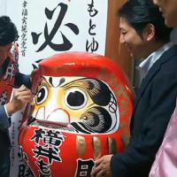 新潟県阿賀野市議選に幸福実現党候補が当選