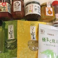 大分県食材モニター
