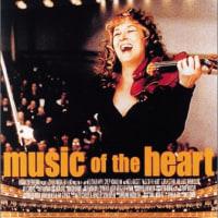 ミュージック・オブ・ハート -MUSIC OF THE HEART-
