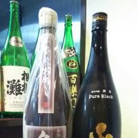 北海道・東北の日本酒 其の32