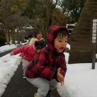 くらっぴい広場/いちごぐみ
