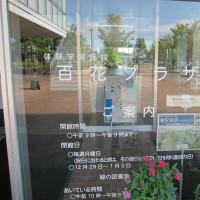 囲碁クラブ・間借り(活動!)