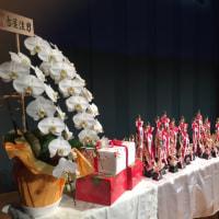 開室25周年記念表彰式♪〜感想編3〜