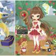 ニコッとタウン 2017年5月(14) RPGの剣士と魔法使い ~Adventure World~