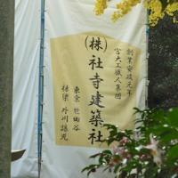 江の島 児玉源太郎神社の再建