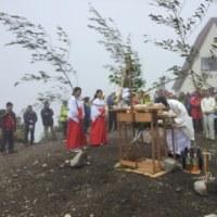 鳥取・氷ノ山山開き