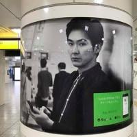 3月24日(金)のつぶやき:松田龍平 Suica Apple Pay(東京駅円柱広告)