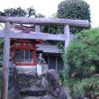 篠窪(しのくぼ)の隣町 秦野市曾屋神社近くの不思議な古道を散策する