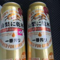 明治安田生命J1リーグ 第8節 ヴァンフォーレ甲府vsセレッソ大阪