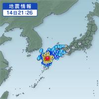 地震@熊本県熊本地方