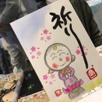 『札幌チカホ・ビッセで描いて』
