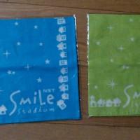 NSTテレビ・SmileStadium