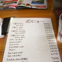 大分県日田市『三隈飯店』