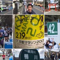 2017京都マラソン!