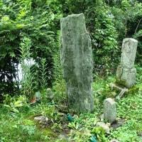 有王丸の墓