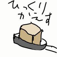 昨日の男飯!ポットエッグトースト!