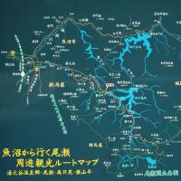 二泊三日 撮影の旅 600キロ!!