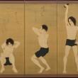 木村了子( Ryoko Kimura )サンの あ・かるい♪日本画