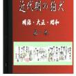 狛犬 No21-446 栃木市 平井町 大平山神社 ①