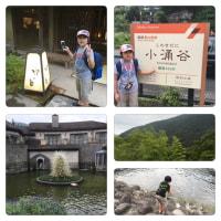 夏休み箱根旅行