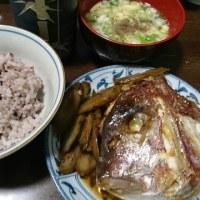 「昨日の晩御飯」!!「タイのアラ煮」!!