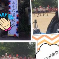 ☆榛名山ヒルクライム~!☆