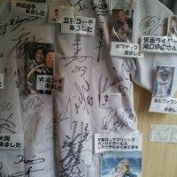 8/9〜8/11対楽天戦 観戦の旅