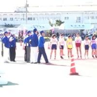 全宮古小学校駅伝大会