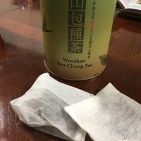 今このお茶を飲んでいます。体良くなりたいです。