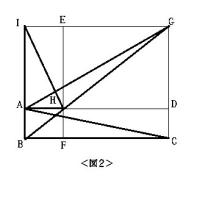 数学で解くとどうなりますか? シリーズ ~木を見て森を見ずにあらず 286回 解答・解説~