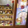 箱根そば本陣 小田急新宿駅改札外地下コンコース