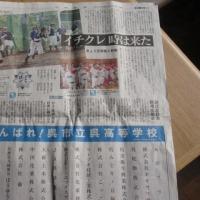 瀬戸内・新庄戦