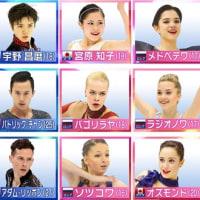 週刊フィギュアスケート《9》